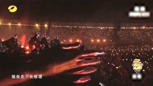 林俊杰首次与王嘉尔合作,Rap嗨翻舞台,真好听