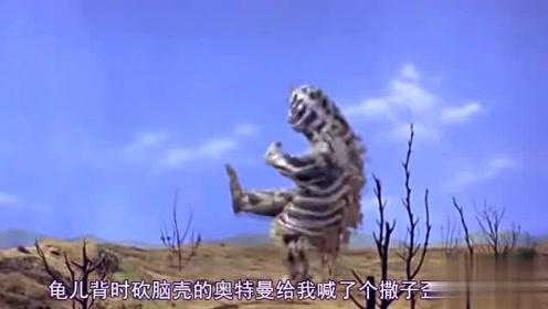 四川方言搞笑动画,奥特曼经典视频