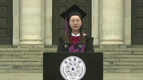 清华大学2020年云毕业典礼,美女发言,颜值、气质、才华均一流