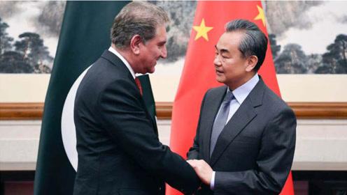 8月20日,外交部官宣:王毅与巴铁外长有重要行