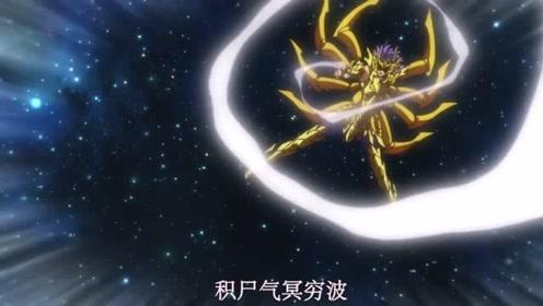 迪斯马斯克的高光时刻,复活后强大了,巨蟹座神圣衣