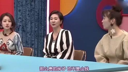"""咸素媛婆婆要买1200万的别墅,公公两次怒骂""""不"""