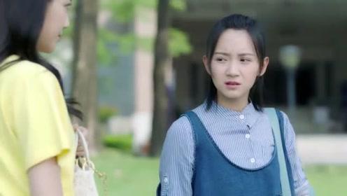 齐景浩查出视频背后的真相,晓希知道后震惊了,怎么是她