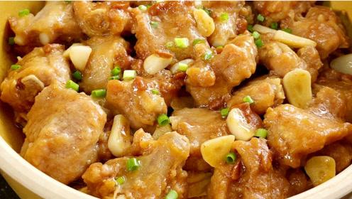 广东人太会吃排骨了,鲜香嫩滑超简单,难怪孩子隔三差五点名吃