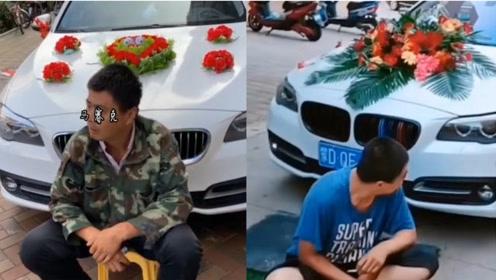 """内蒙古一群人""""专业""""拦婚车,最低收费一百,越是豪车给的越多,不给不让走"""