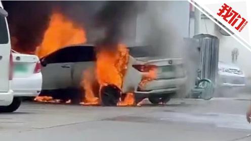 厦门一电动汽车充电时起火冒出大量黑烟 事故原因正在调查