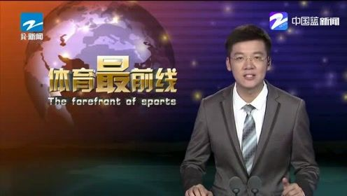 德甲:多特四球大胜药厂