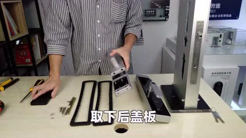 居鲸S3安装视频#生活窍门#
