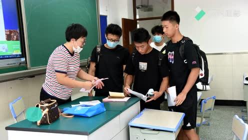 2020年杨浦职校体育特长生视频