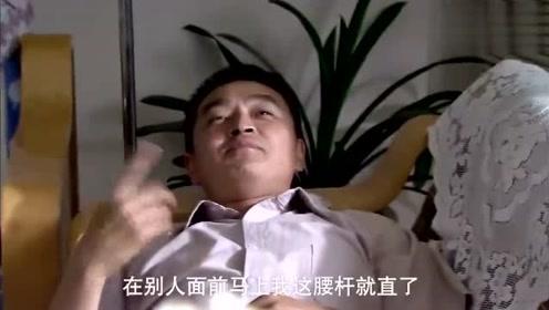 李向东还了债感觉轻松,对傻春佩服不已,傻春真厉害!