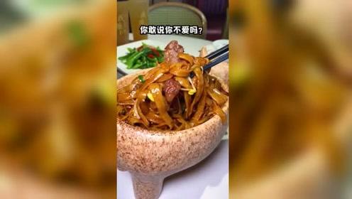 美食探店 我保证你没吃过这份全广州第二好吃的干炒牛河,不服来辩!