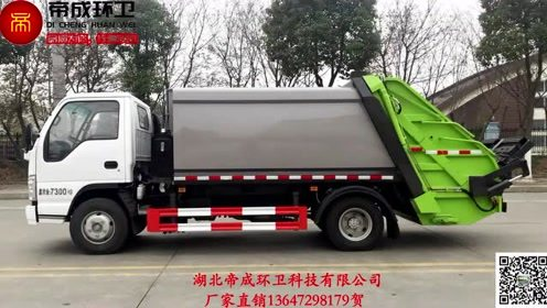庆铃五十铃国六5.678方后装挂桶压缩垃圾车生产厂家直销价格视频
