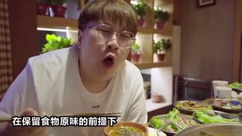重庆九宫格火锅的正确吃法,讲究!