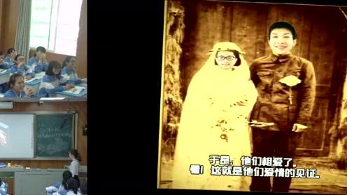 2018-04-11 中国近现代社会生活的变迁 复习课 公开课视频