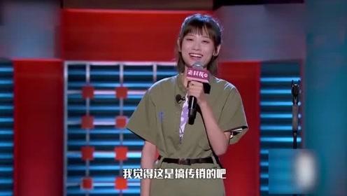 脱口秀大会:赵晓卉脱口秀视频,真是把前浪拍死在沙滩上