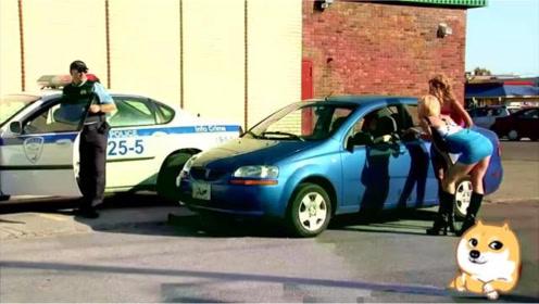 街头恶搞:一警察和两个美女恶搞路人,路人:真的不是我按得喇叭