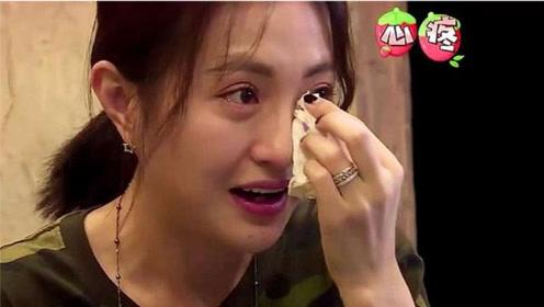 包文婧神秘现身,饺子听到妈妈声音立马落泪,包文婧心疼哭了!