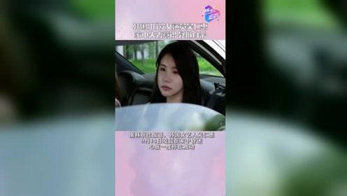 曾出演《红色假期黑色婚礼》的韩国36岁女演员吴仁惠家中失去意识,疑似自杀#热点追踪#