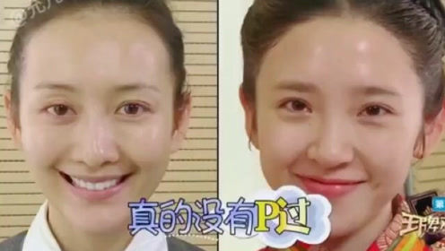 看女明星卸妆的素颜视频合集,前后差异真是让人意想不到