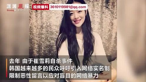 韩国36岁女星吴仁惠于昨日晚间自杀身亡,事发前曾晒自拍
