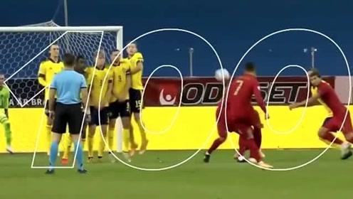 C罗国家队百球精彩短片