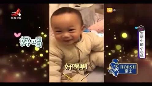 睡前喝*是宝宝幸福生活的写照,什么空气牛*,这娃真是好养活