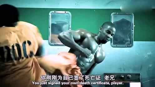 美国动作片:监狱老大欺负新来的,没行到人家是格斗高手,被暴打