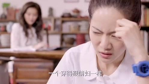 女汉子因太爷爷遗愿被指腹为婚,这令人窒息的操作绝了,网友:能嫁出去都难