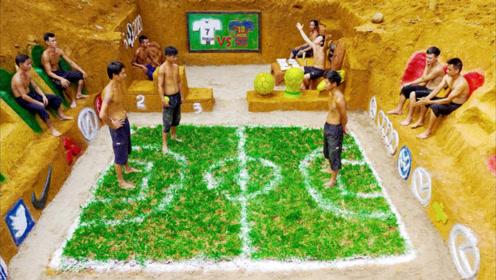 农村小哥建一座地下足球场,模仿罗纳尔多VS梅西,比赛太精彩了!