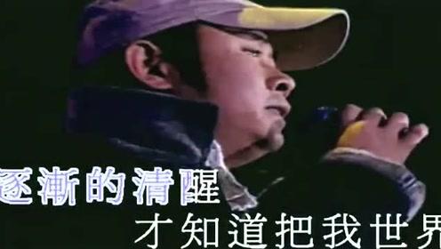 刀郎被伤的多深,才能唱的这般撕心裂肺,嘶哑声音让人忍不住落泪