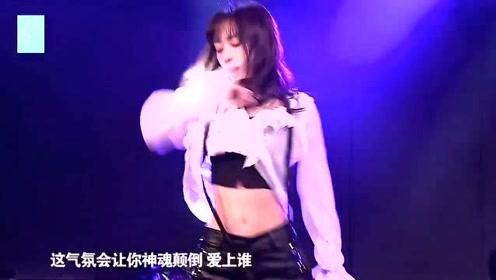 鞠婧祎超经典现场版撩翻全场!