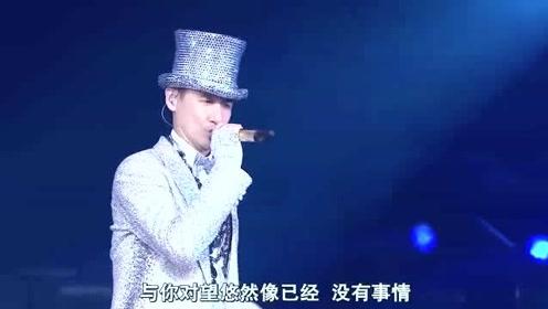 歌神张学友封神之作《旧情绵绵》重现舞台直接开口跪!