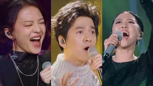 《歌手》中的3大封神曲,每首都堪称神级现场,一开口就是经典!