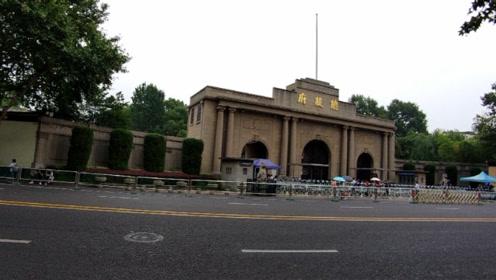 到南京旅游,今天去参观南京的总统府