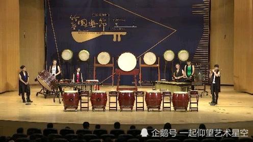 音乐荟萃《破晓》,drumily击乐团演出