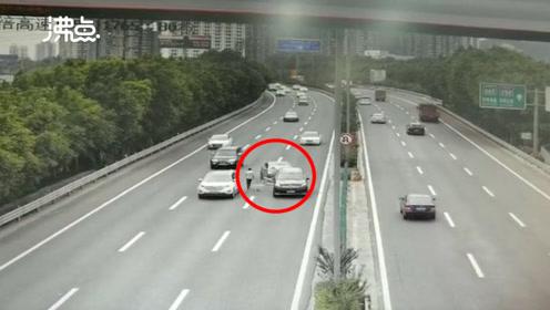 男子横穿高速车流致两车追尾 自己却头也不回的跑了