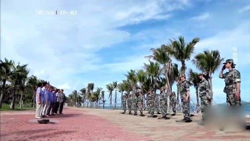 《完美的夏天》吴宣仪体验女民兵训练,站军姿挺帅的!
