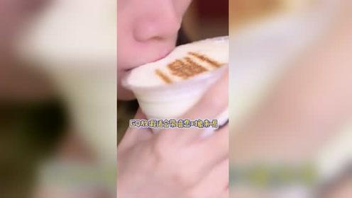 入秋第一杯*茶你喝了吗?