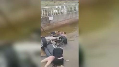 疑因车速过快冲入路边水塘四轮朝天 奔驰越野车内1乘客身亡