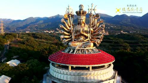 一生必访【淡水·千手观音】台湾新秘境2020热门IG打卡景点:佛教名胜、金氏世界纪录™最大钢制雕塑、彩虹阶梯
