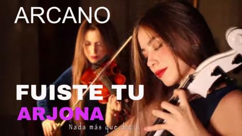 小提琴美女Arcano演奏热门经典歌曲 - Fuiste tu