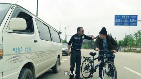 陈翔六点半:大白刮了毛台的车毛台先哭起来,还叫他做爷爷咋回事
