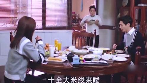 半是蜜糖半是伤:丈夫娘给袁帅做十全大米线,这碗米线吃了真不会流鼻血吗?