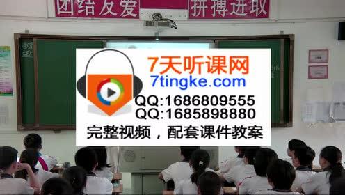 语文2011版九上《假如生活欺骗了你》广东吴老师优质课