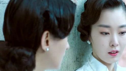 晗芝的心沉入了无底的深渊,那个让她情窦初开的人已经成为了敌人