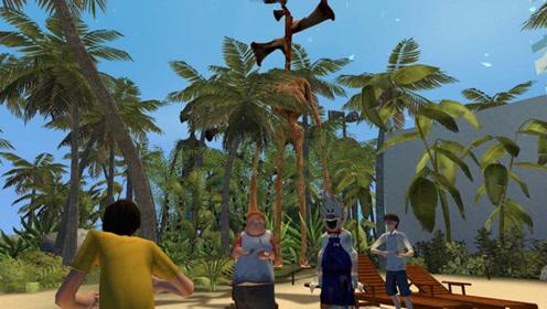 GMOD大动画:小胖子在海边晒太阳,警笛头七兄弟出现了!