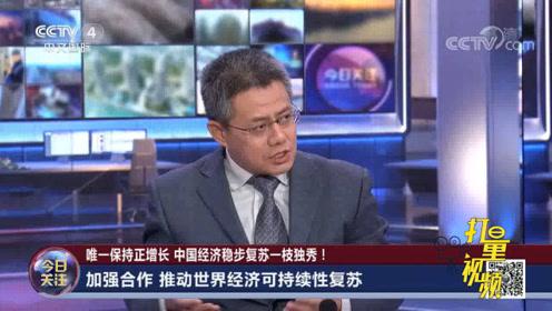 中国提出新发展格局,加强合作推动世界经济可持续复苏