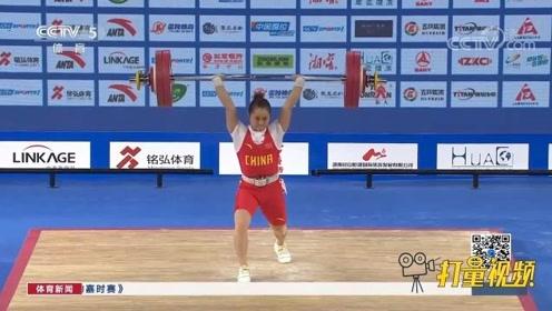 邓薇113公斤夺得金牌,19岁湖南小将创造新纪录