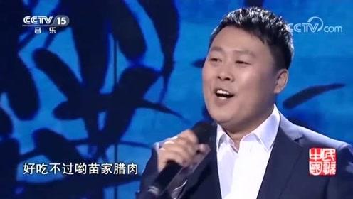 刘大成演唱《乌江恋歌》,民歌快乐爽朗,凸显特色!