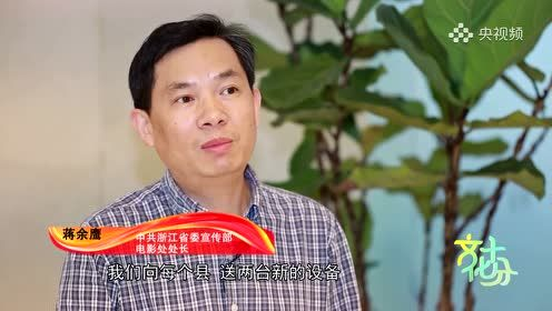 """农村公益主题电影""""点亮""""村民夜生活"""